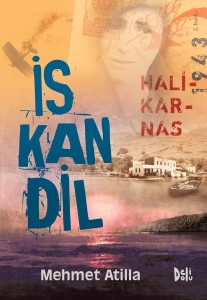 is kan dil